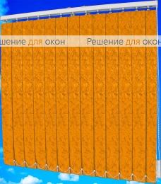 Жалюзи вертикальные МИРАКЛ II 95 оранжевый от производителя жалюзи и рулонных штор РДО