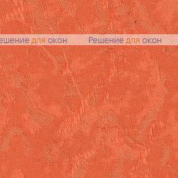 Вертикальные ламели ( без карниза ) МИРАКЛ II 95 оранжевый от производителя жалюзи и рулонных штор РДО