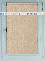 Рулонные шторы КОМПАКТ МИРАНДА 903 Бежевый от производителя жалюзи и рулонных штор РДО