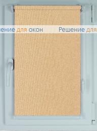 Рулонные шторы КОМПАКТ МИРАНДА 904 Миндальный от производителя жалюзи и рулонных штор РДО
