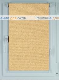 Рулонные шторы КОМПАКТ МИРАНДА 905 Ванильный от производителя жалюзи и рулонных штор РДО