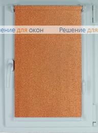 Рулонные шторы КОМПАКТ МИРАНДА 908 Оранжевый от производителя жалюзи и рулонных штор РДО