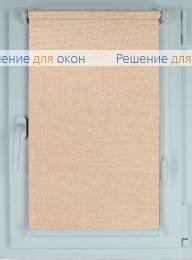 Рулонные шторы КОМПАКТ МИРАНДА 911 Сливочный от производителя жалюзи и рулонных штор РДО