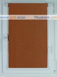Рулонные шторы КОМПАКТ МИРАНДА 912 Бронза от производителя жалюзи и рулонных штор РДО