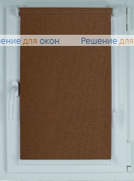 Рулонные шторы КОМПАКТ МИРАНДА 913 Капучино от производителя жалюзи и рулонных штор РДО