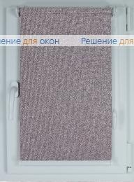 Рулонные шторы КОМПАКТ МИРАНДА 915 Пастельно-фиолетовый от производителя жалюзи и рулонных штор РДО