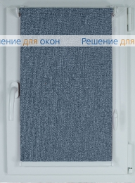 Рулонные шторы КОМПАКТ МИРАНДА 916 Синий от производителя жалюзи и рулонных штор РДО