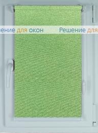 Рулонные шторы КОМПАКТ МИРАНДА 917 Фисташковый от производителя жалюзи и рулонных штор РДО