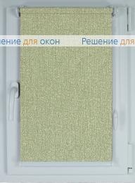 Рулонные шторы КОМПАКТ МИРАНДА 918 Светло-зеленый от производителя жалюзи и рулонных штор РДО