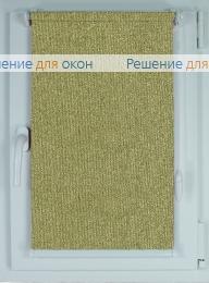 Рулонные шторы КОМПАКТ МИРАНДА 919 Оливковый от производителя жалюзи и рулонных штор РДО