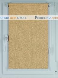 Рулонные шторы КОМПАКТ МИРАНДА 927 Старый лен от производителя жалюзи и рулонных штор РДО