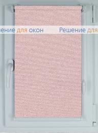 Рулонные шторы КОМПАКТ МИРАНДА 936 Светло-розовый от производителя жалюзи и рулонных штор РДО