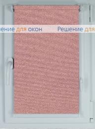 Рулонные шторы КОМПАКТ МИРАНДА 937 Темно-розовый от производителя жалюзи и рулонных штор РДО