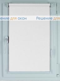 Рулонные шторы КОМПАКТ МИРАНДА Б/О 7296 Жемчужно-белый от производителя жалюзи и рулонных штор РДО