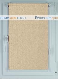 Рулонные шторы КОМПАКТ МИРАНДА Б/О 7297 Бежевый от производителя жалюзи и рулонных штор РДО