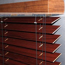 Жалюзи горизонтальные деревянные, Жалюзи горизонтальные 50 мм, арт. Mismatch Teak ламинация от производителя жалюзи и рулонных штор РДО