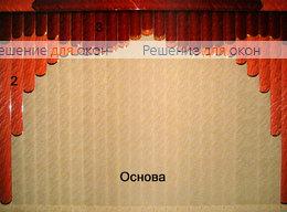 Жалюзи мультифактурные Модель №16/2 от производителя жалюзи и рулонных штор РДО