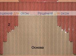Жалюзи мультифактурные Модель №17 от производителя жалюзи и рулонных штор РДО