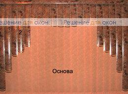Жалюзи мультифактурные Модель №17/2 от производителя жалюзи и рулонных штор РДО