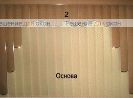 Жалюзи мультифактурные Модель №19 от производителя жалюзи и рулонных штор РДО