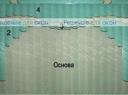 Жалюзи мультифактурные Модель №21 от производителя жалюзи и рулонных штор РДО
