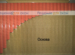 Жалюзи мультифактурные Модель №27 от производителя жалюзи и рулонных штор РДО