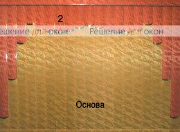 Жалюзи мультифактурные Модель №2 от производителя жалюзи и рулонных штор РДО
