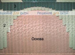 Жалюзи мультифактурные Модель №32 от производителя жалюзи и рулонных штор РДО