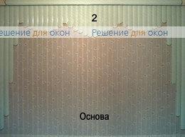 Жалюзи мультифактурные Модель №3 от производителя жалюзи и рулонных штор РДО