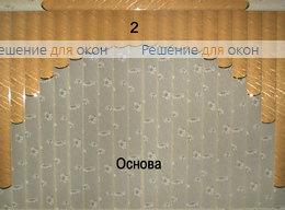Жалюзи мультифактурные Модель №6 от производителя жалюзи и рулонных штор РДО