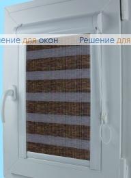 Уни Зебра  НАТУРАЛ 4 от производителя жалюзи и рулонных штор РДО