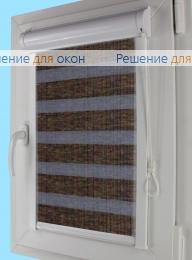 Уни плюс Зебра  НАТУРАЛ 4 от производителя жалюзи и рулонных штор РДО
