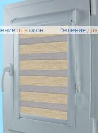 Уни Зебра  НАТУРАЛ 5 от производителя жалюзи и рулонных штор РДО