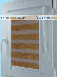 Уни Зебра  НАТУРАЛ 8 от производителя жалюзи и рулонных штор РДО