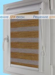 Уни плюс Зебра  НАТУРАЛ 8 от производителя жалюзи и рулонных штор РДО