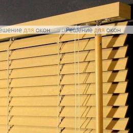 Жалюзи горизонтальные деревянные, Жалюзи горизонтальные 25 мм, арт. Natural от производителя жалюзи и рулонных штор РДО