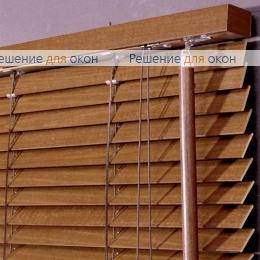 Жалюзи горизонтальные 25 мм, арт. Nut от производителя жалюзи и рулонных штор РДО