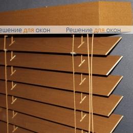 Жалюзи горизонтальные 50 мм, арт. Nut от производителя жалюзи и рулонных штор РДО