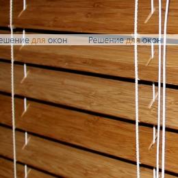 Жалюзи горизонтальные 50 мм, арт. Oak бамбук от производителя жалюзи и рулонных штор РДО
