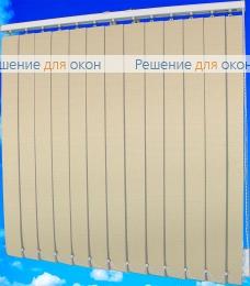 Жалюзи вертикальные ОПТИМА 021 светло-бежевый от производителя жалюзи и рулонных штор РДО