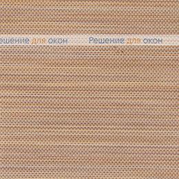 Вертикальные ламели ( без карниза ) ОПТИМА 023 тёмно-бежевый от производителя жалюзи и рулонных штор РДО