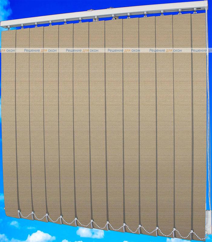 Жалюзи вертикальные ОПТИМА 023 тёмно-бежевый от производителя жалюзи и рулонных штор РДО