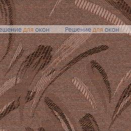 Вертикальные ламели ( без карниза ) ПАЛОМА классик 144 бронзовый металлик от производителя жалюзи и рулонных штор РДО
