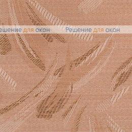 Вертикальные ламели ( без карниза ) ПАЛОМА классик 141 золото от производителя жалюзи и рулонных штор РДО