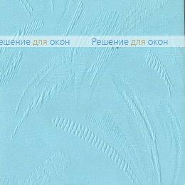 Вертикальные ламели ( без карниза ) ПАЛОМА II 10 голубой от производителя жалюзи и рулонных штор РДО