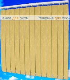 Жалюзи вертикальные ПАЛОМА II 04 персик от производителя жалюзи и рулонных штор РДО