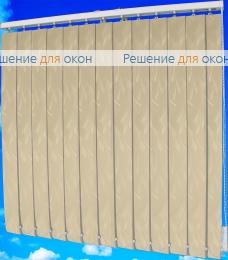 Жалюзи вертикальные ПАЛОМА II 29 бежевый от производителя жалюзи и рулонных штор РДО
