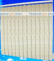 Жалюзи вертикальные ПАЛОМА классик 141 золото от производителя жалюзи и рулонных штор РДО