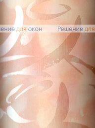 Вертикальные ламели ( без карниза ) платиковые АКВАМАРИН бежевый от производителя жалюзи и рулонных штор РДО