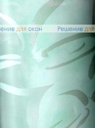 Вертикальные ламели ( без карниза ) платиковые АКВАМАРИН бирюзовый от производителя жалюзи и рулонных штор РДО